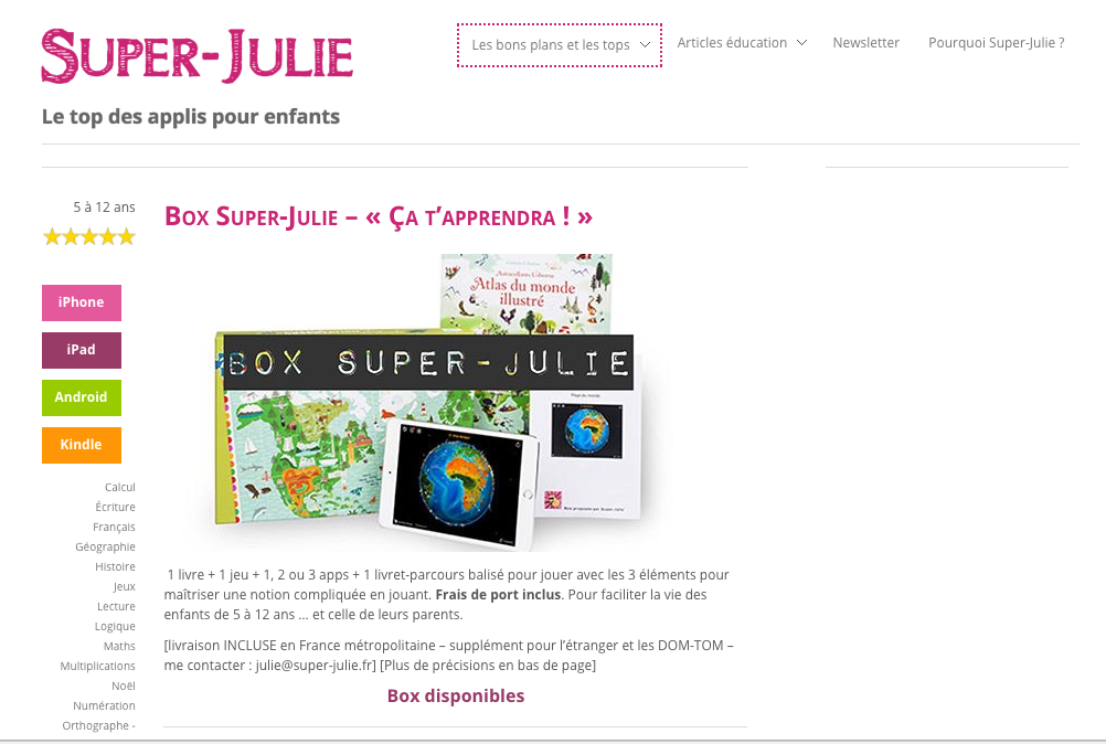 super julie