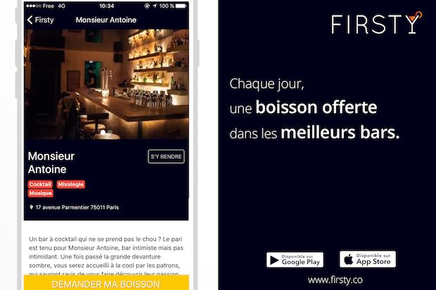 firsty_app1